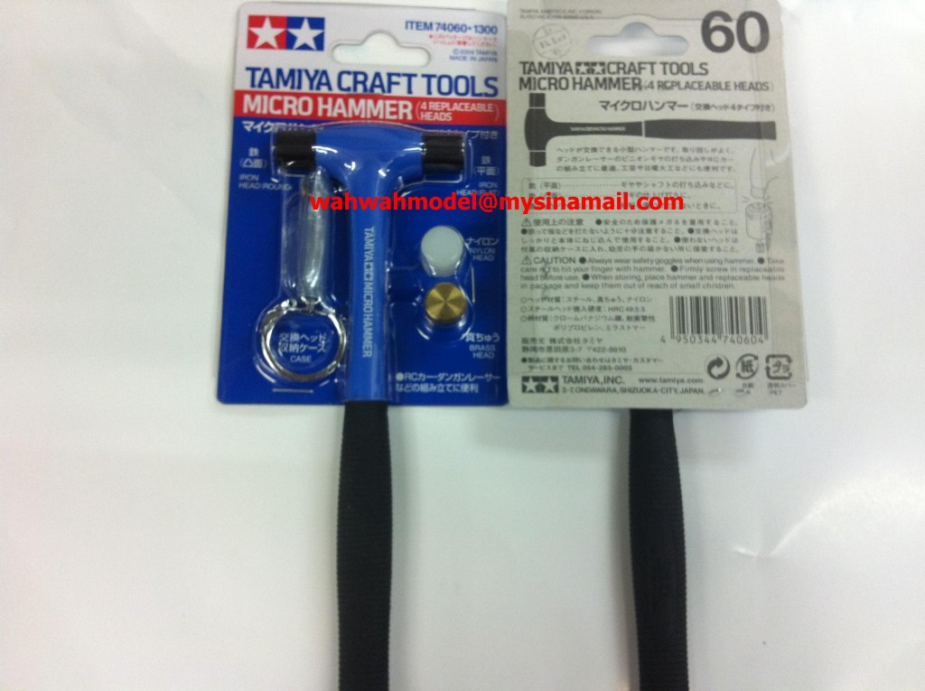 4 Replaceable Heads Micro Hammer Tamiya 74060 Craft Tools