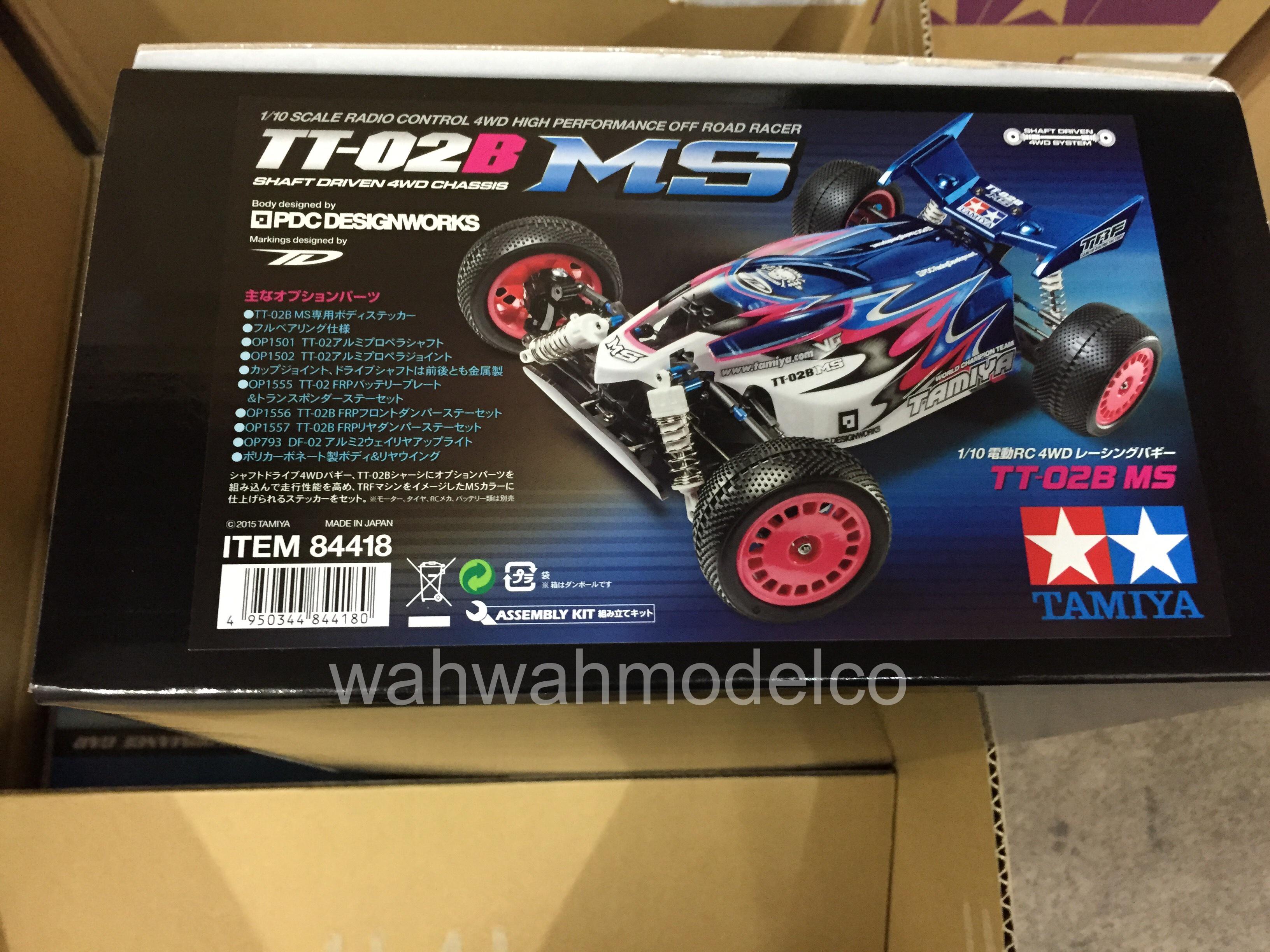 TT-02B MS Sealed Bearing Kit Tamiya TT-02B MS