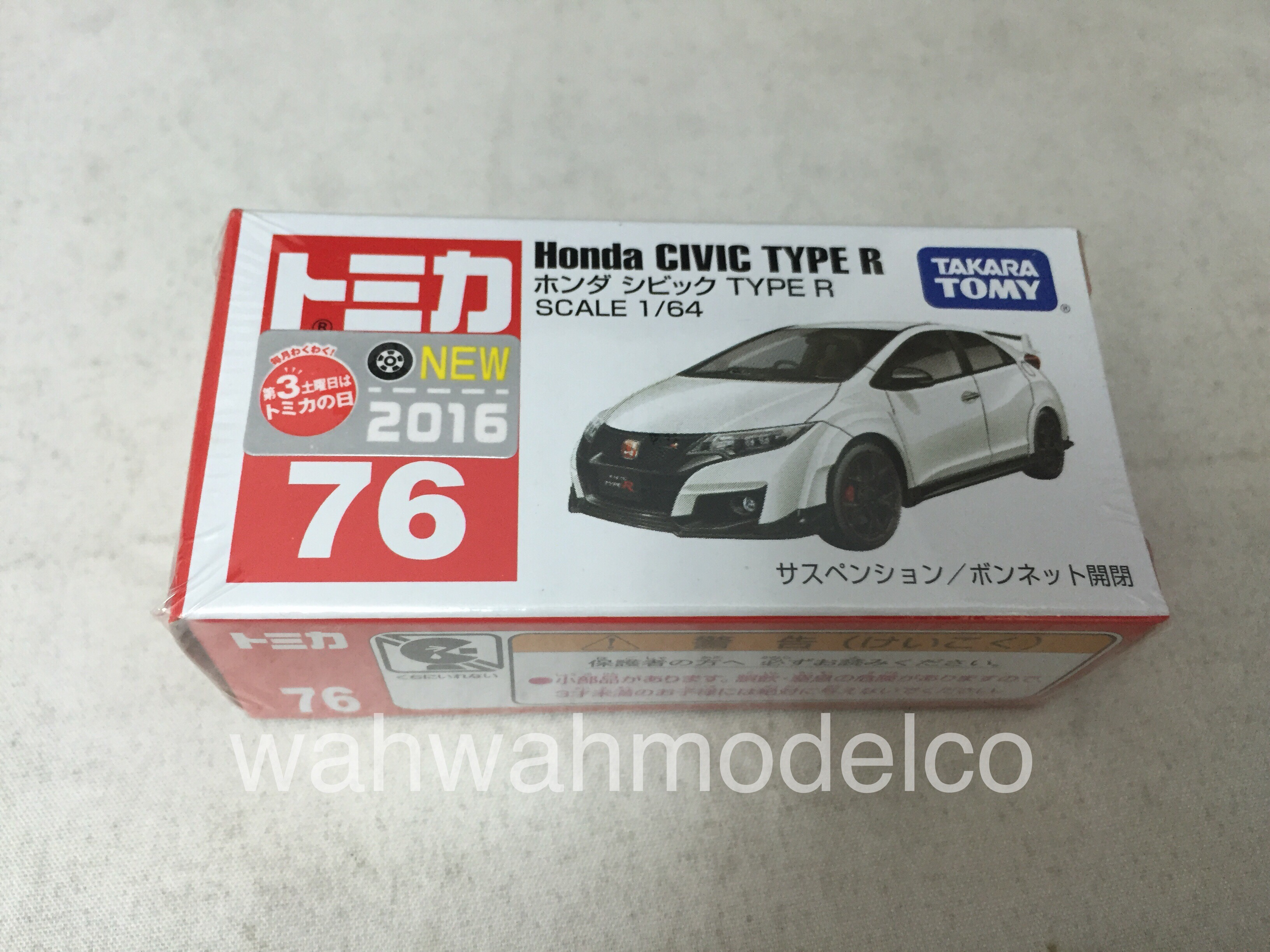 tomica tomy honda civic type r 76 white 1 64 scale. Black Bedroom Furniture Sets. Home Design Ideas